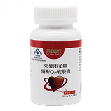 乐健阳光辅酶Q10(0.5gx30粒)